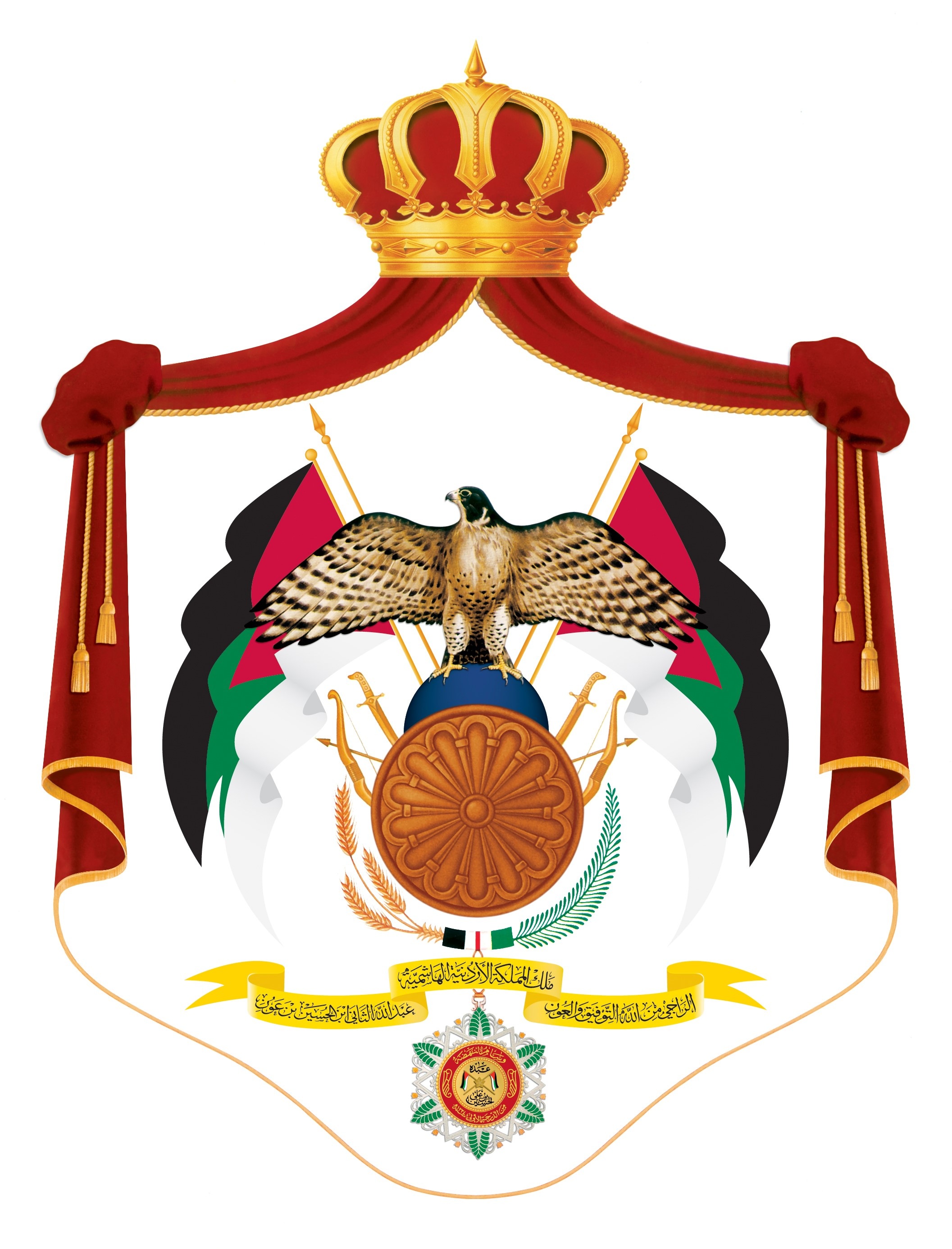 HKJ_emblem